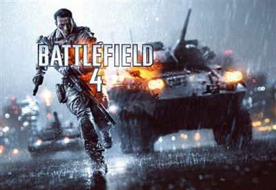 Logo e protagonista del prossimo Battlefield 4