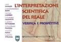 SCIENZA&CLASSICI/ L'Interpretazione Scientifica del Reale. Verifica e Prospettive [Rilettura]