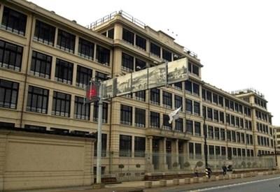 Il Lingotto, sede storica di Fiat (Infophoto)