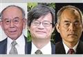 SCIENZAinDIRETTA/ Premi Nobel per la Scienza 2014 - FISICA - Nuova luce per illuminare il mondo