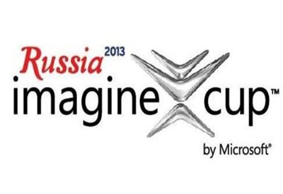 Il logo della Imagine Cup 2013