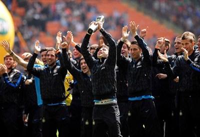L'Inter è una delle qualificate agli ottavi del Torneo di Viareggio (Infophoto)