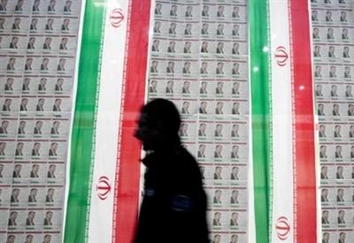 Un uomo in Iran (Foto: Infophoto)