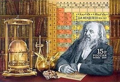 Dimitrij Ivanovic Mendeleev