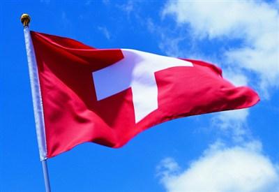 La bandiera della Svizzera