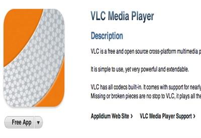 L'app di VLC Media Player su App Store