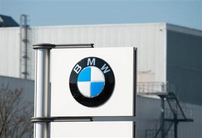 Logo BMW (infophoto)