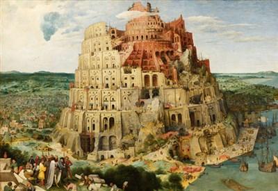 Pere Bruegel il Vecchio, Torre di Babele (1563) (Immagine d'archivio)