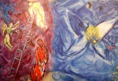 Marc Chagall, Il sogno di Giacobbe (1960-66) (Immagine dal web)