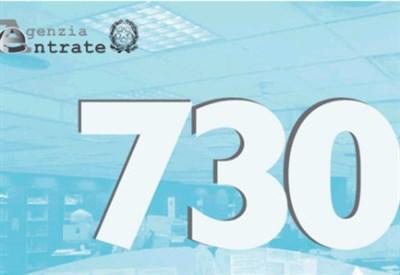 Il nuovo 730