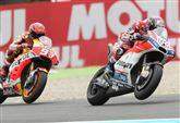CLASSIFICA MOTOGP/ Mondiale Piloti: Marquez leader. Che salto per Crutchlow!  (Gp Australia ...