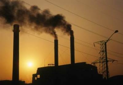Emissioni di gas serra da una fabbrica