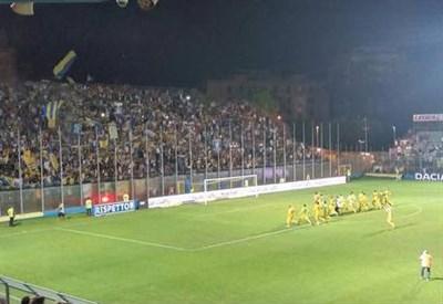 Lo stadio Matusa (infophoto)
