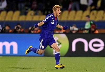 Keisuke Honda, centrocampista del Giappone (Foto Infophoto)