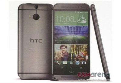 presunto HTC ONE M8