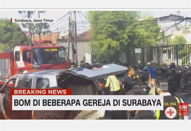 Tre attacchi bomba in Indonesia - Cnn Youtube
