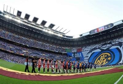 Inter-Bayern: la finale del 2010 (Infophoto)