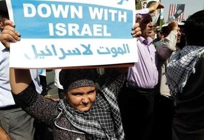 Proteste in Iran contro il film su Maometto (InfoPhoto)