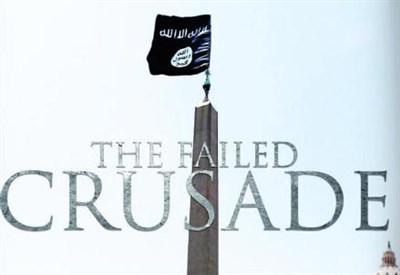 Il fotomontaggio dell'Isis
