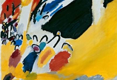 V. Kandinskij, Impressione III - Concerto (Immagine dal web)