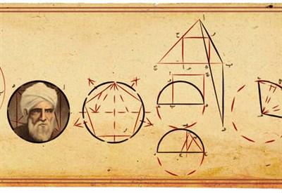 Il logo di Google per Abu l-Wafa Muhammad al-Buzjani