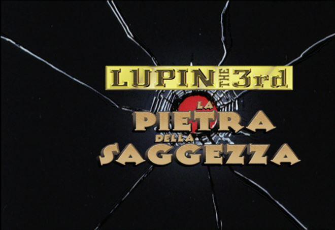il film d'animazione in seconda serata su Italia 1