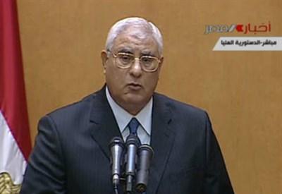 Il presidente egiziano Adly Mansour