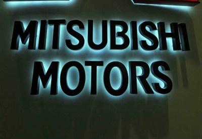 Scandalo Mitsubishi: falsificati i test sulle emissioni come Volkswagen