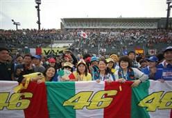 MotoGp/ Pronostico Gran Premio del Giappone 2015 a Motegi: il punto di Graziano Rossi ...