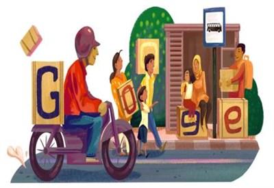 Mudik 2016, il Doodle di Google