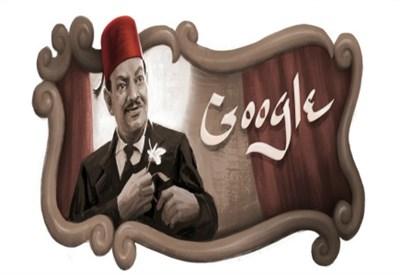 Naguib el-Rihani