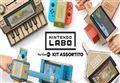 Nintendo Labo/ Cos'è, come funziona e quanto costa il nuovo videogioco di cartone