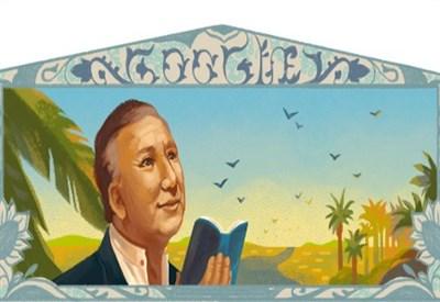 Nizar Qabbani, 93esimo anniversario della nascita