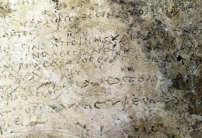 Scoperta la più antica tavoletta sull'Odissea della storia