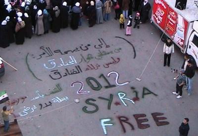Proteste nella città di Homs