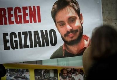 Giulio Regeni (Infophoto)