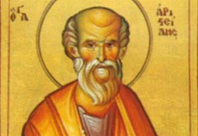 Sant'Aristide Marciano