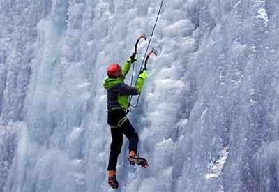 Una cascata di ghiaccio