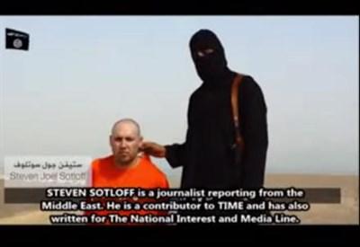 Steven Sotloff era apparso anche nel primo video