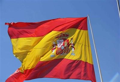Bandiera spagnola, immagine d'archivio