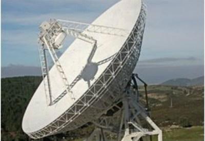 SRT (Sardinia Radio Telescope)