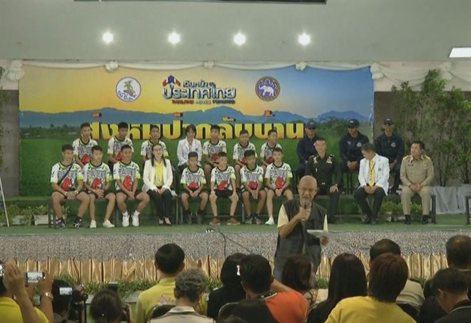Thailandia, parlano i ragazzi intrappolati in grotta (Twitter)