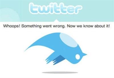 Anche twitter sbaglia...