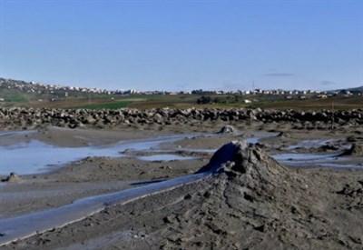 Riserva naturale integrale Macalube di Aragona