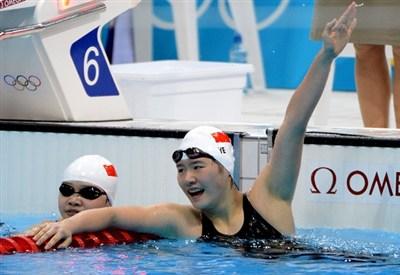 La cinese Ye Shiwen (Foto: Infophoto)