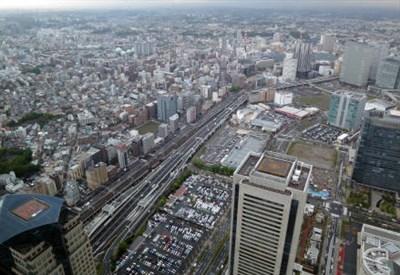 La città di Yokohama