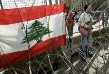 Libano-bandiera_FA1.jpg