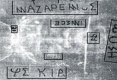 SINDONE/ Barbara Frale (Archivio Vaticano): una nuova prova dell'autenticità
