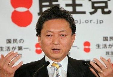 hatoyamaR375_31ago09.jpg
