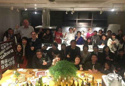 Settimana della cucina in Giappone